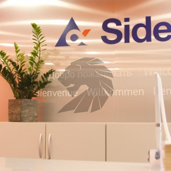 Офис Компании Sidel, БЦ «Северное Сияние»